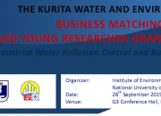 "The Kurita Water and Environment Foundation Business Matching Workshop and Young Researcher Grant Awarding Ceremony ""Industrial Water Pollution Control and Business Opportunities in Vietnam"""
