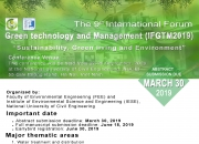 """Thư mời tham dự Hội nghị Quốc tế Công nghệ và Quản lý Xanh lần thứ 9 (IFGTM 2019) """"Bền vững, Sống xanh và Môi trường"""""""